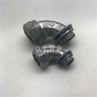 DWJ重型90度防水彎接頭 包塑金屬軟管90度彎頭