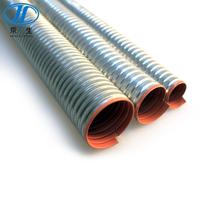 KV-1防水可撓電氣導管 可撓電氣保護套管 可撓型金屬電線保護導管