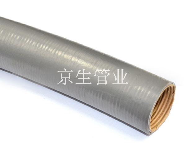 LV-5防水普利卡軟管 普利卡金屬軟管 普利卡電線套管 可撓金屬電線保護套管