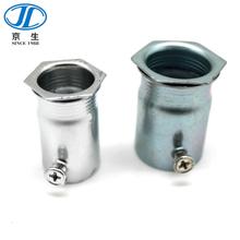KBG管盒接頭 JDG管箱接頭 KBG鐵杯梳 鎖母 線管杯梳