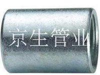 JSF-DGG鋼管接頭 鋼管對接頭 鋼管束接